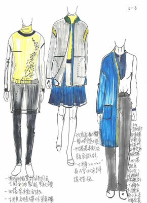 时尚风格 HIGH FASHION STYLE